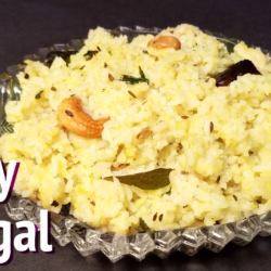Pongal recipe in tamil video archives hyderabadi ruchulu all posts tagged in pongal recipe in tamil video forumfinder Images