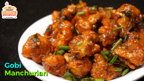 Gobi Manchurian Recipe In Telugu Hyderabadi Ruchulu