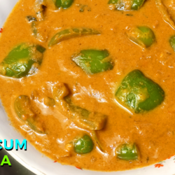 capsicum curry