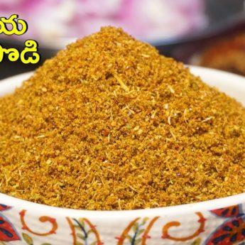 Beerakaya Karam Podi Recipe