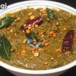 Chennangi Aaku Pachadi Recipe