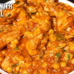 Chicken SenagaPappu Recipe