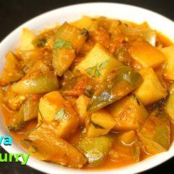 Vankaya Aloo Curry