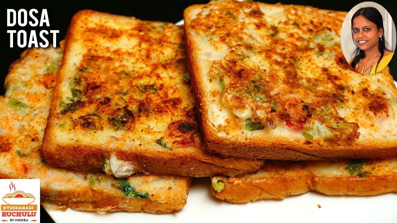 Dosa Toast Recipe in Telugu | Bread Dosa Toast Recipe ...