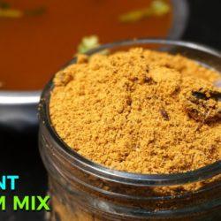 Instant Rasam Mix