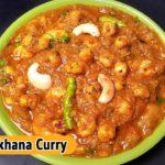Phool Makhana Recipe