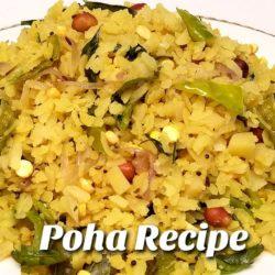 Poha Recipe