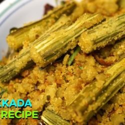 Mulakkada Curry Recipe