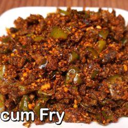 Capsicum Fry