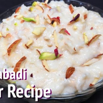 Hyderabadi Kheer Recipe