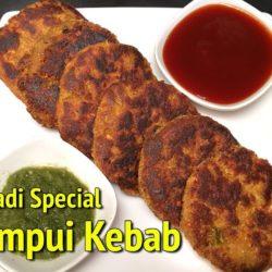 Shikampuri Kebab