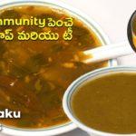 Munagaku Soup Recipe