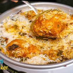 chicken dum biryani in electric cooker